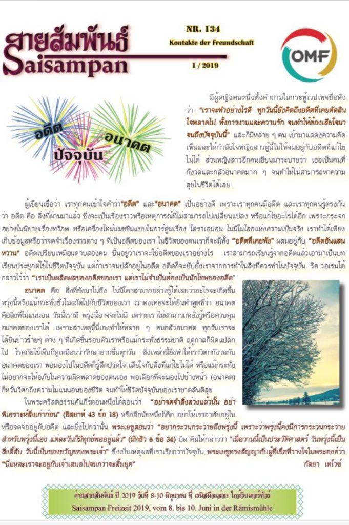 Zeitschrift 134 1-4