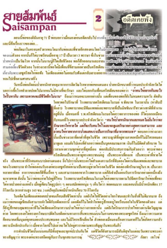 Zeitschrift 134 2-4
