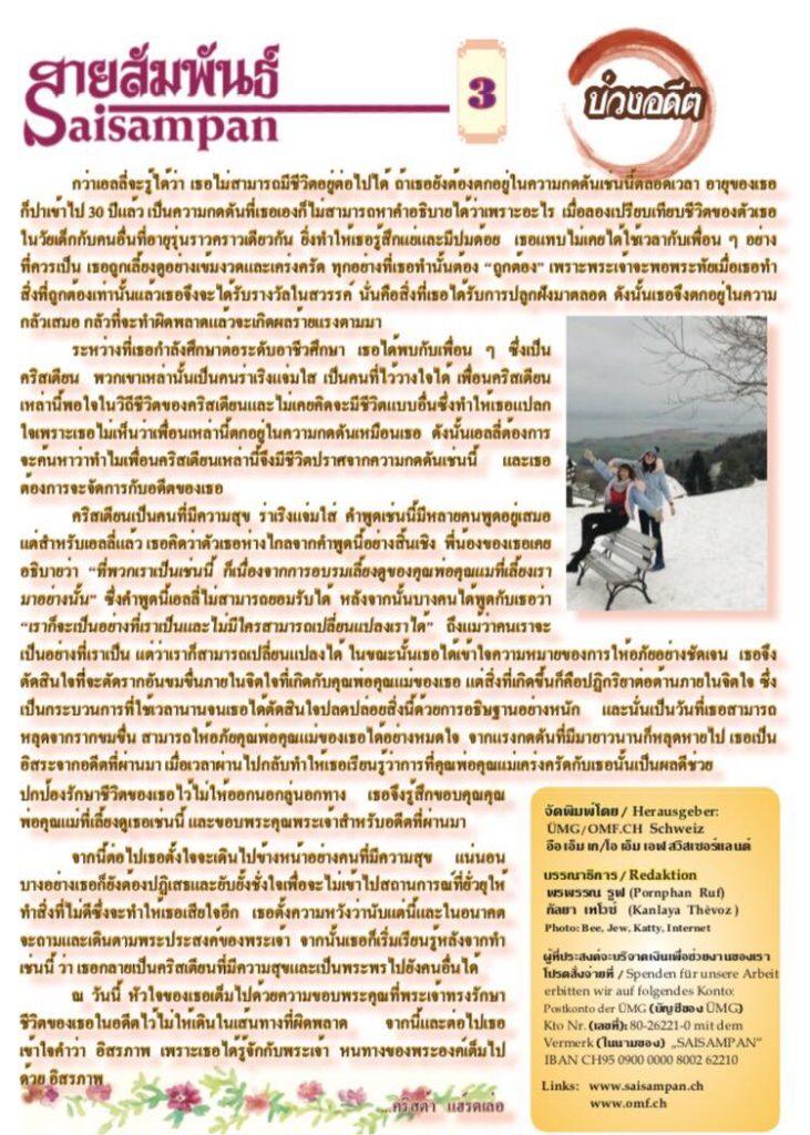 Zeitschrift 134 3-4